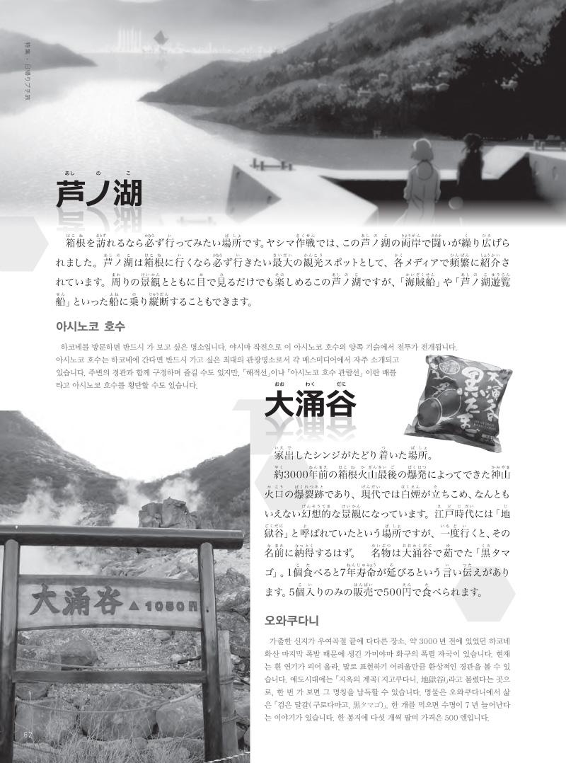 53-76-10 copy.jpg