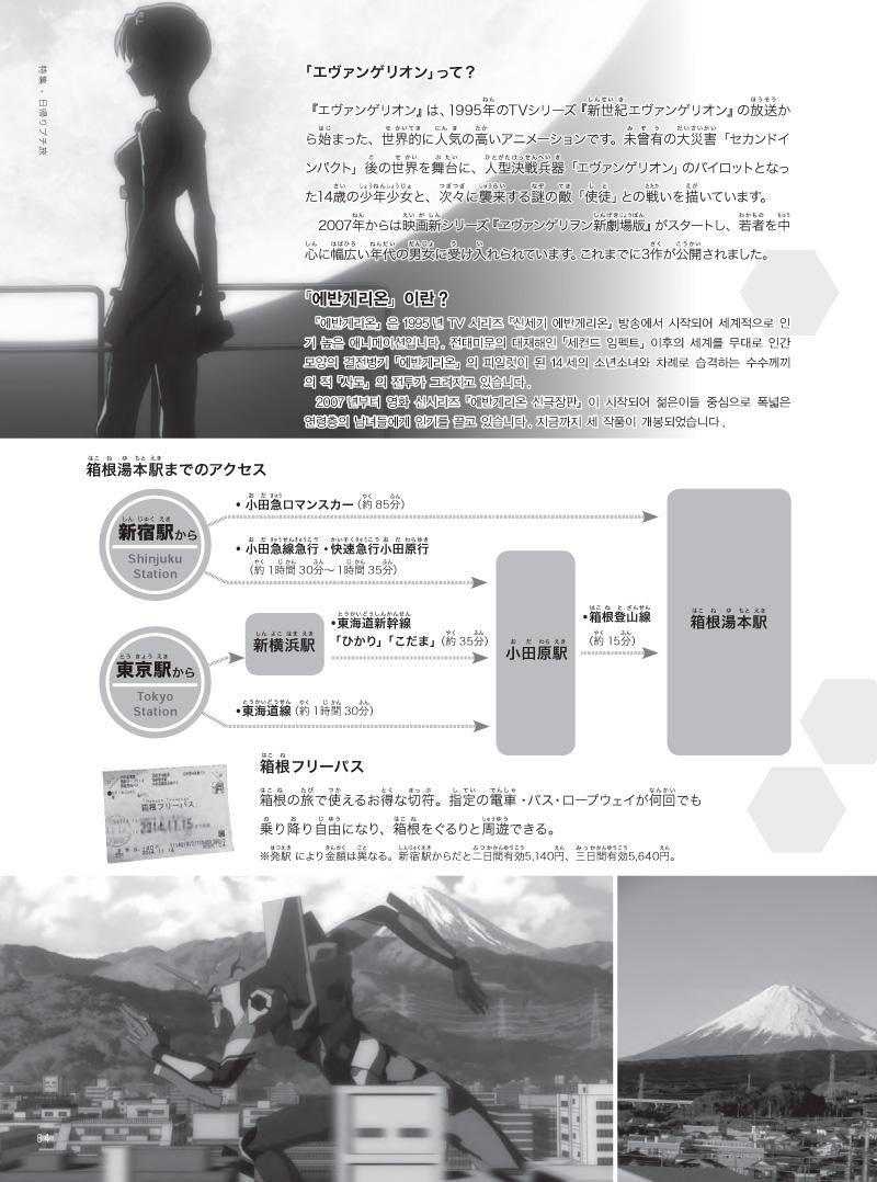 53-76-12 copy.jpg
