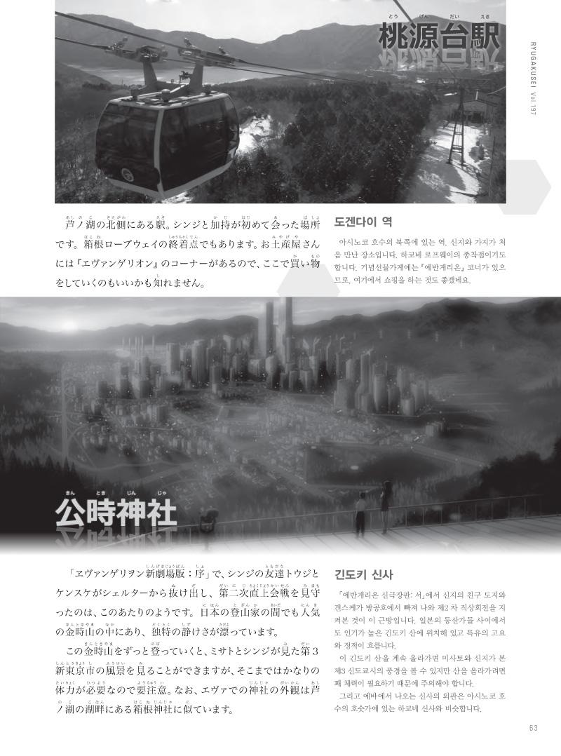 53-76-11 copy.jpg