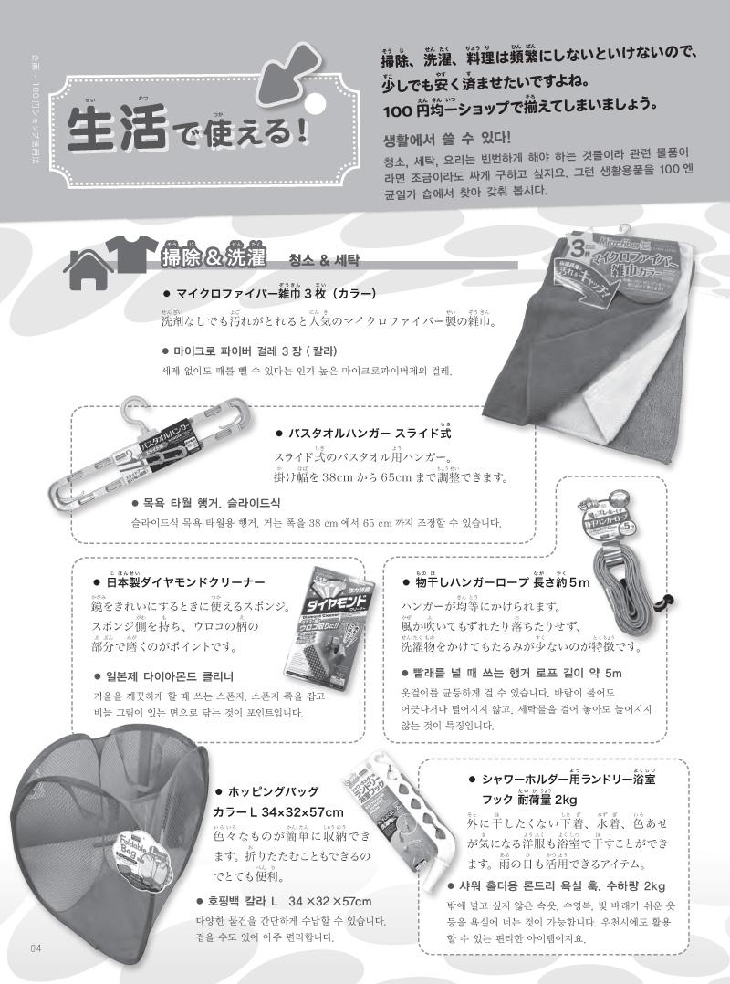 01-08--4 copy.jpg