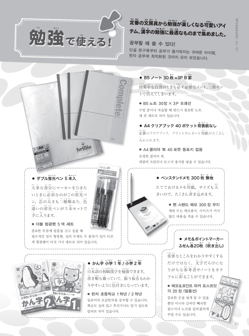 01-08--3 copy.jpg