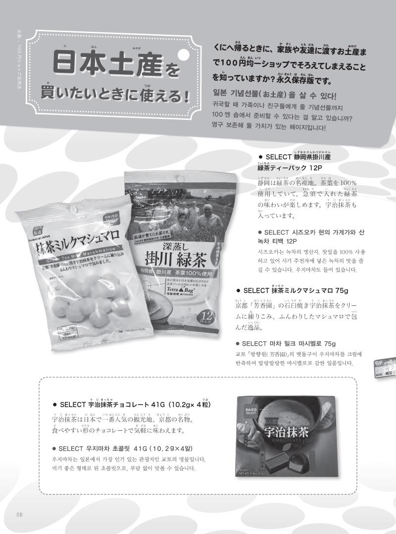01-08--6 copy.jpg