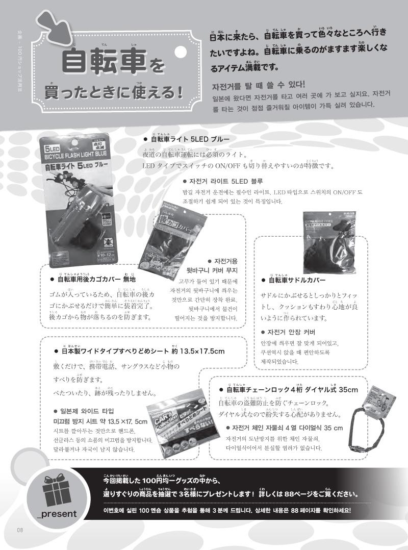 01-08--8 copy.jpg