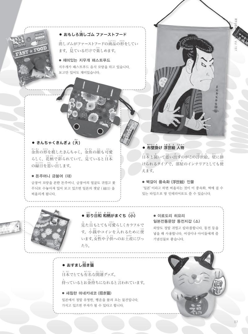 01-08--7 copy.jpg