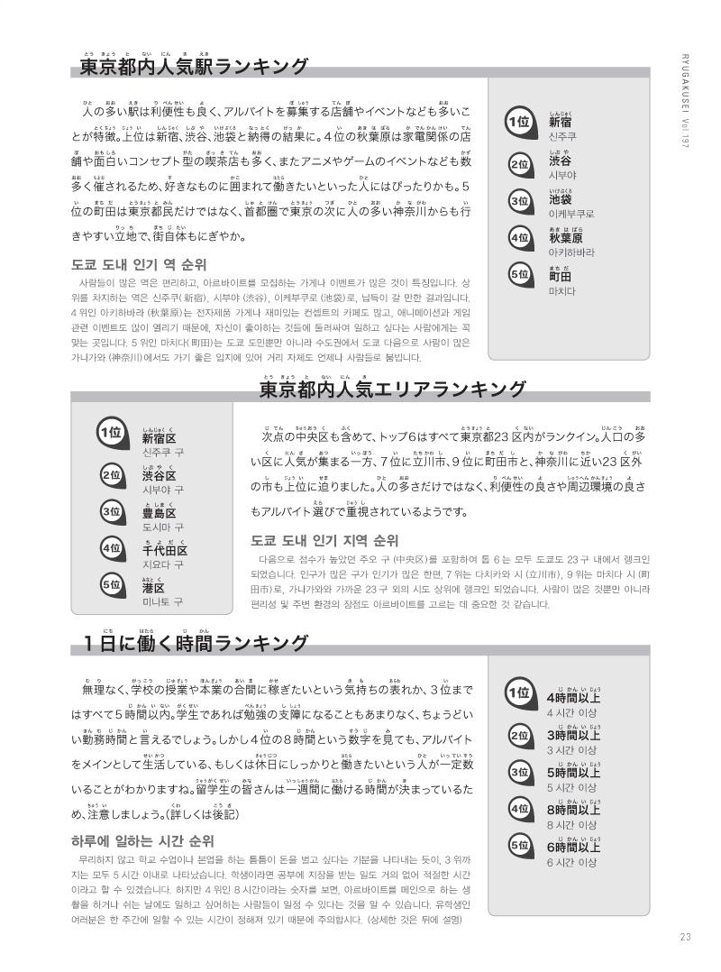 13-36-11 copy.jpg