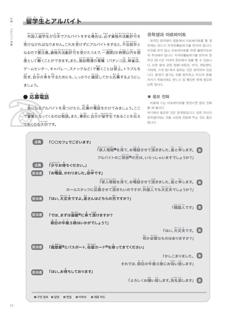 13-36-12 copy.jpg