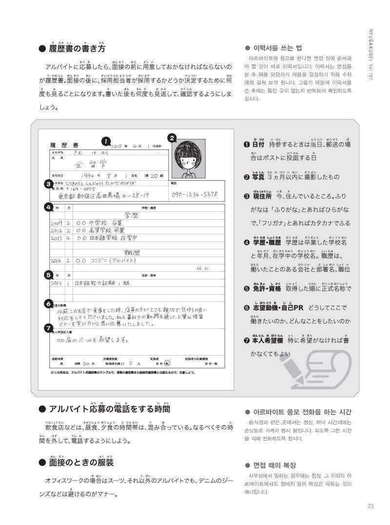 13-36-13 copy.jpg