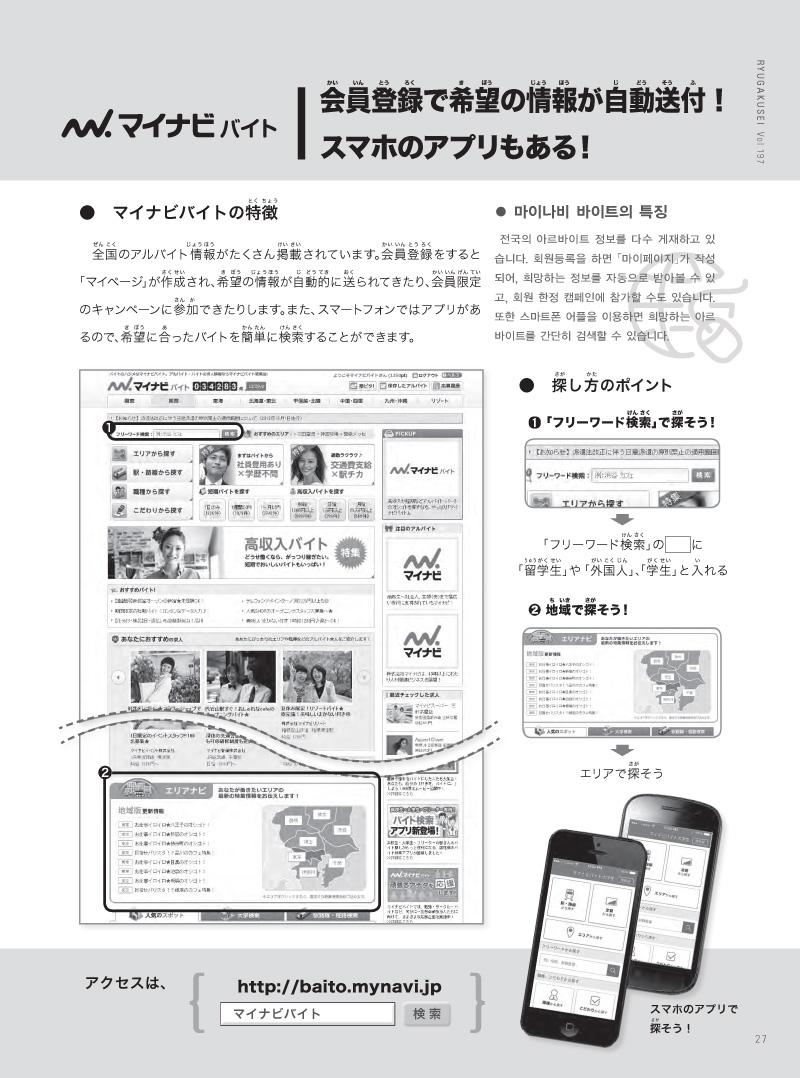 13-36-15 copy.jpg