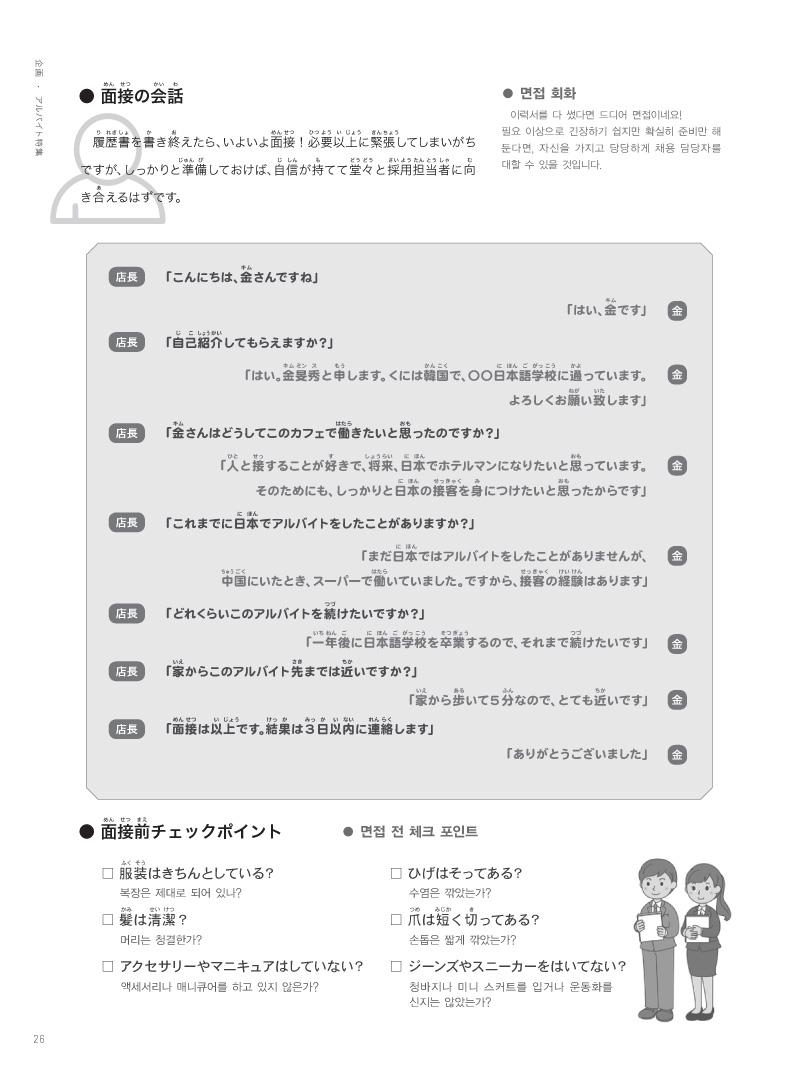 13-36-14 copy.jpg