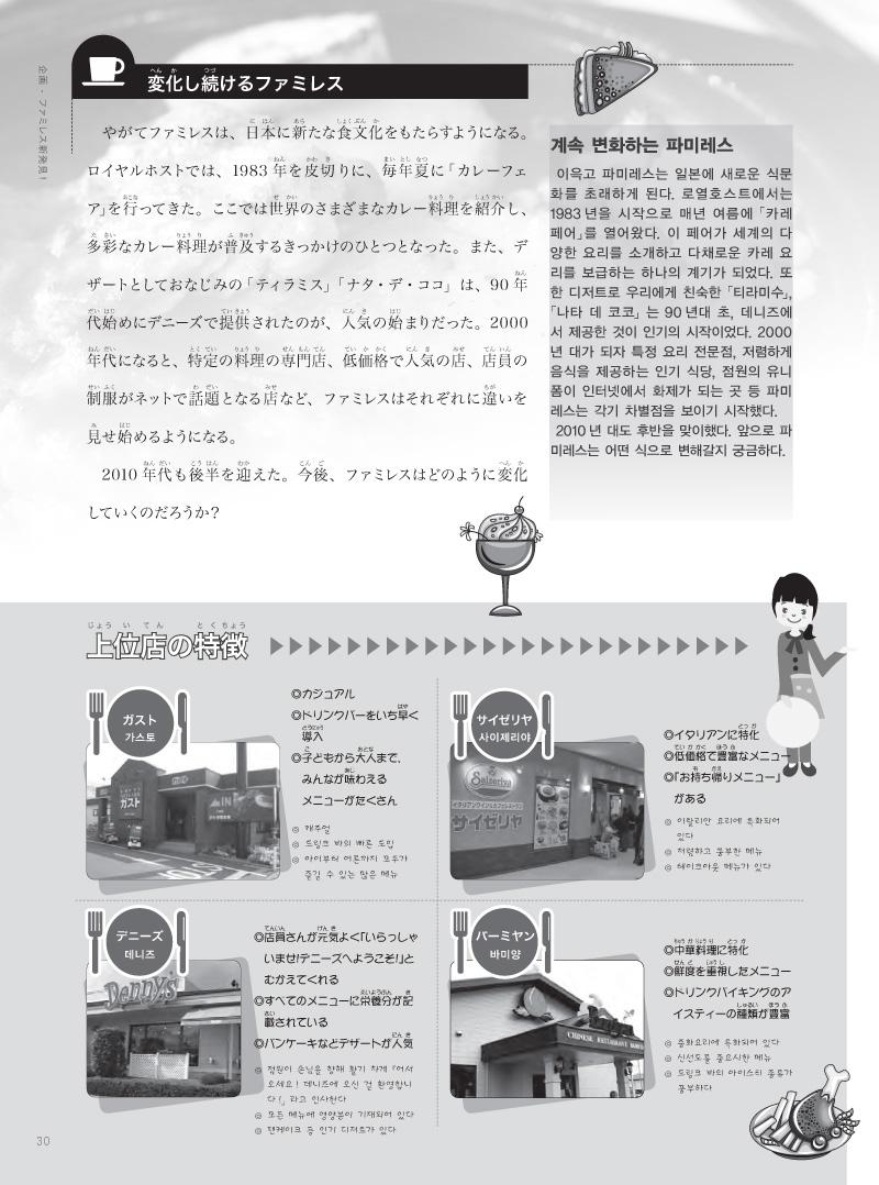 13-36-18 copy.jpg