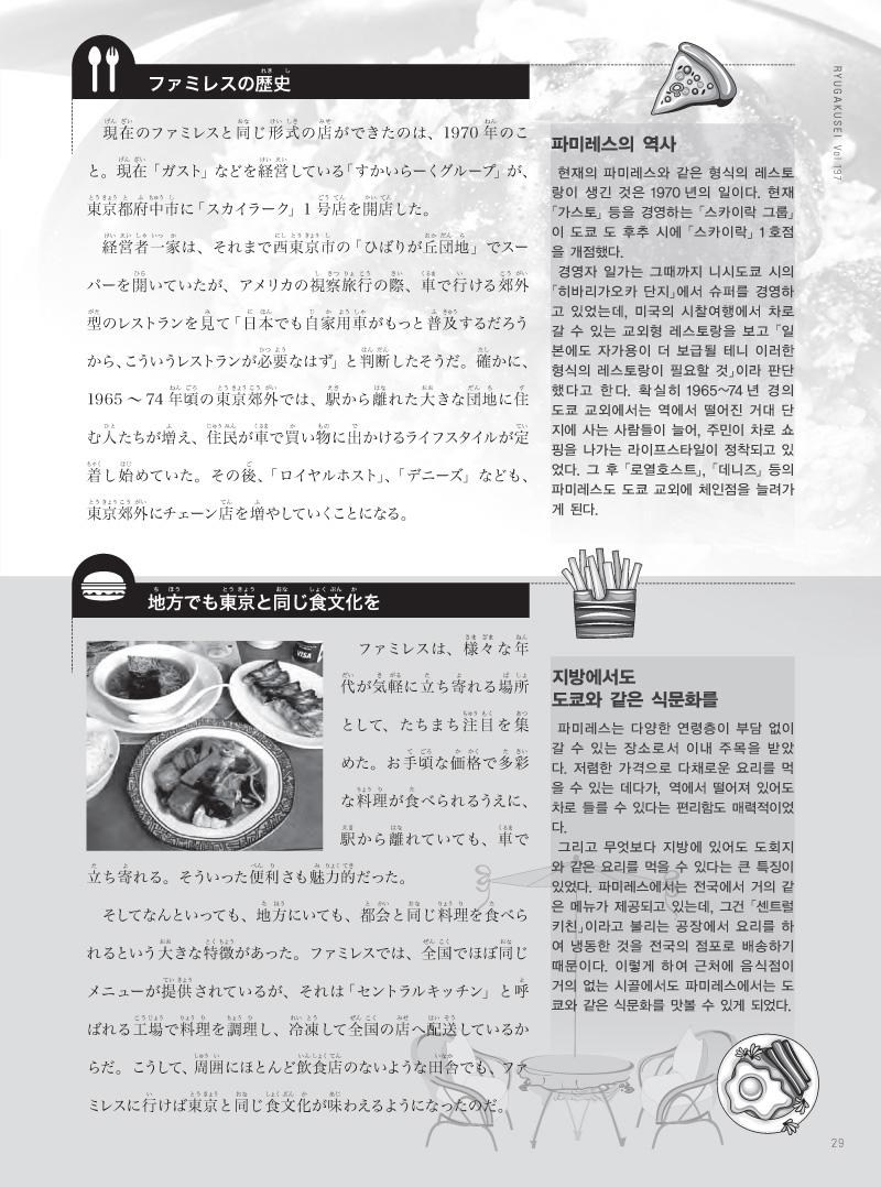 13-36-17 copy.jpg