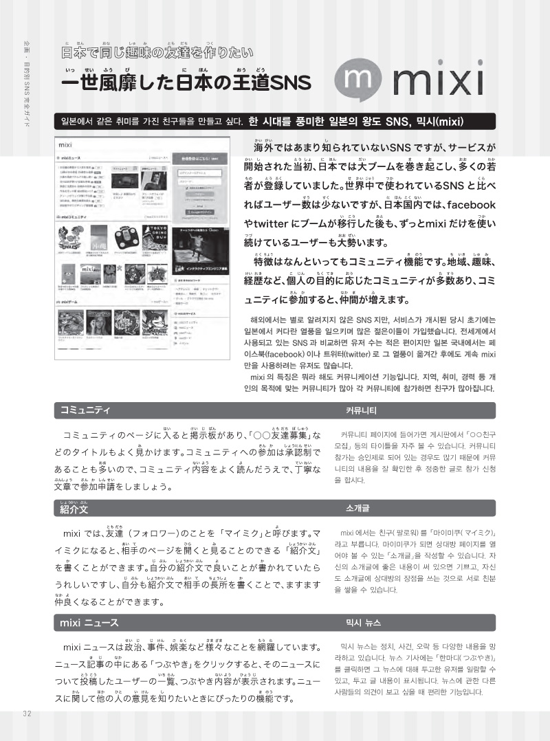 13-36-20 copy.jpg