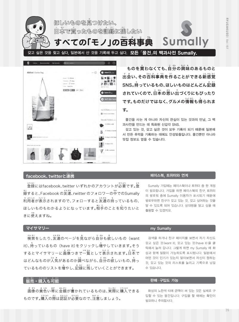13-36-23 copy.jpg