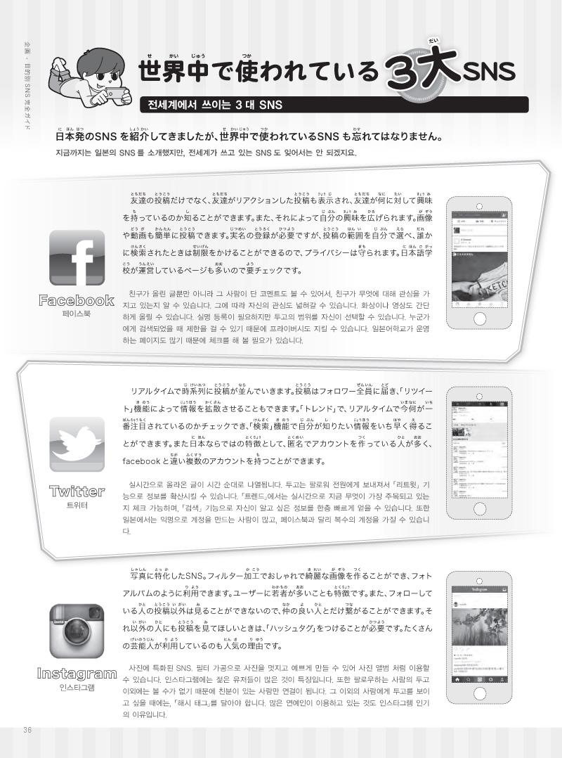 13-36-24 copy.jpg