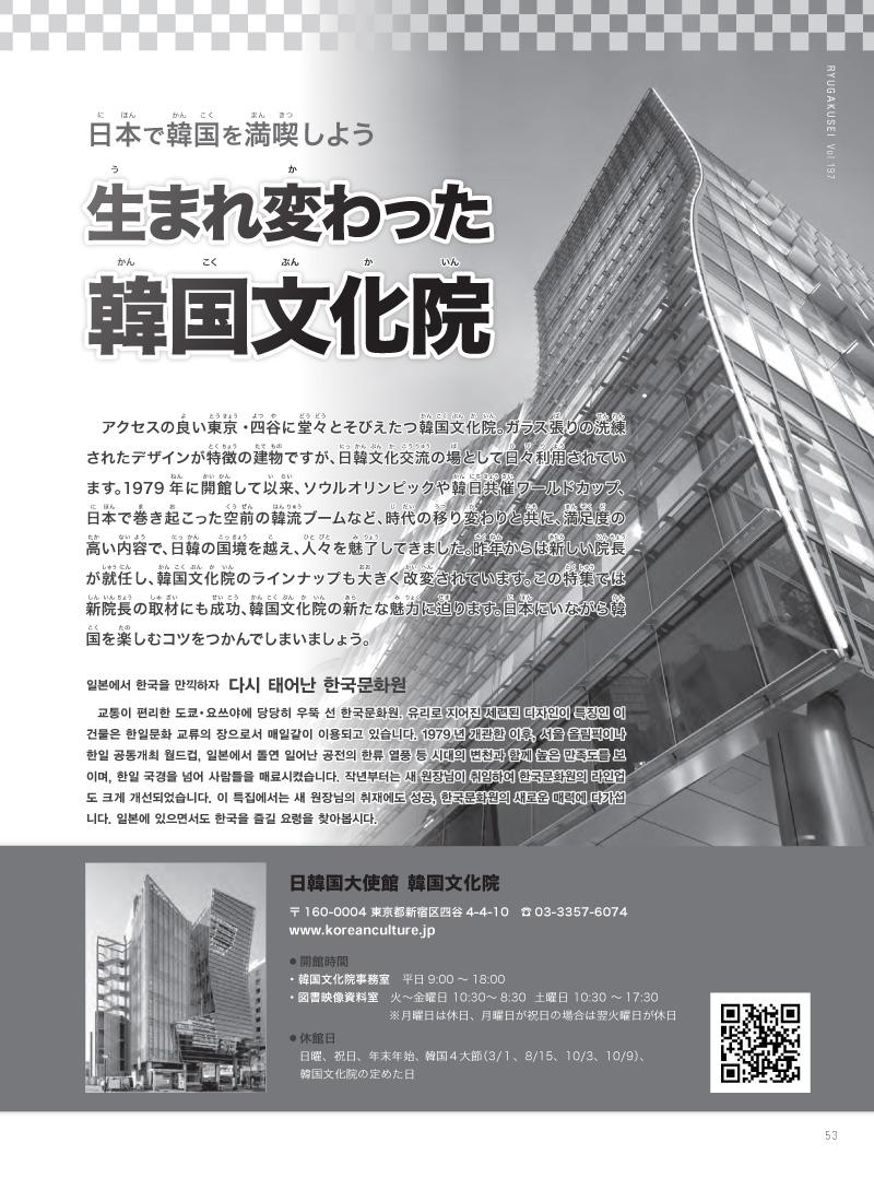 53-76-1 copy.jpg