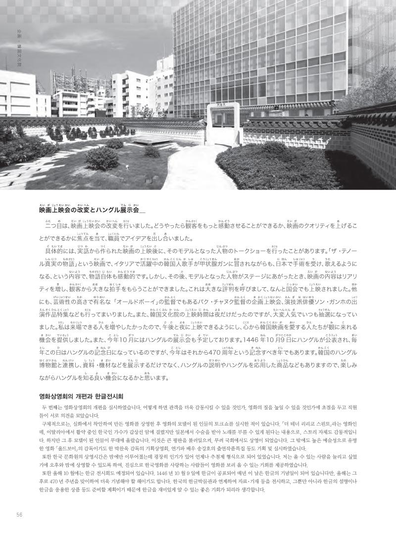 53-76-4 copy.jpg