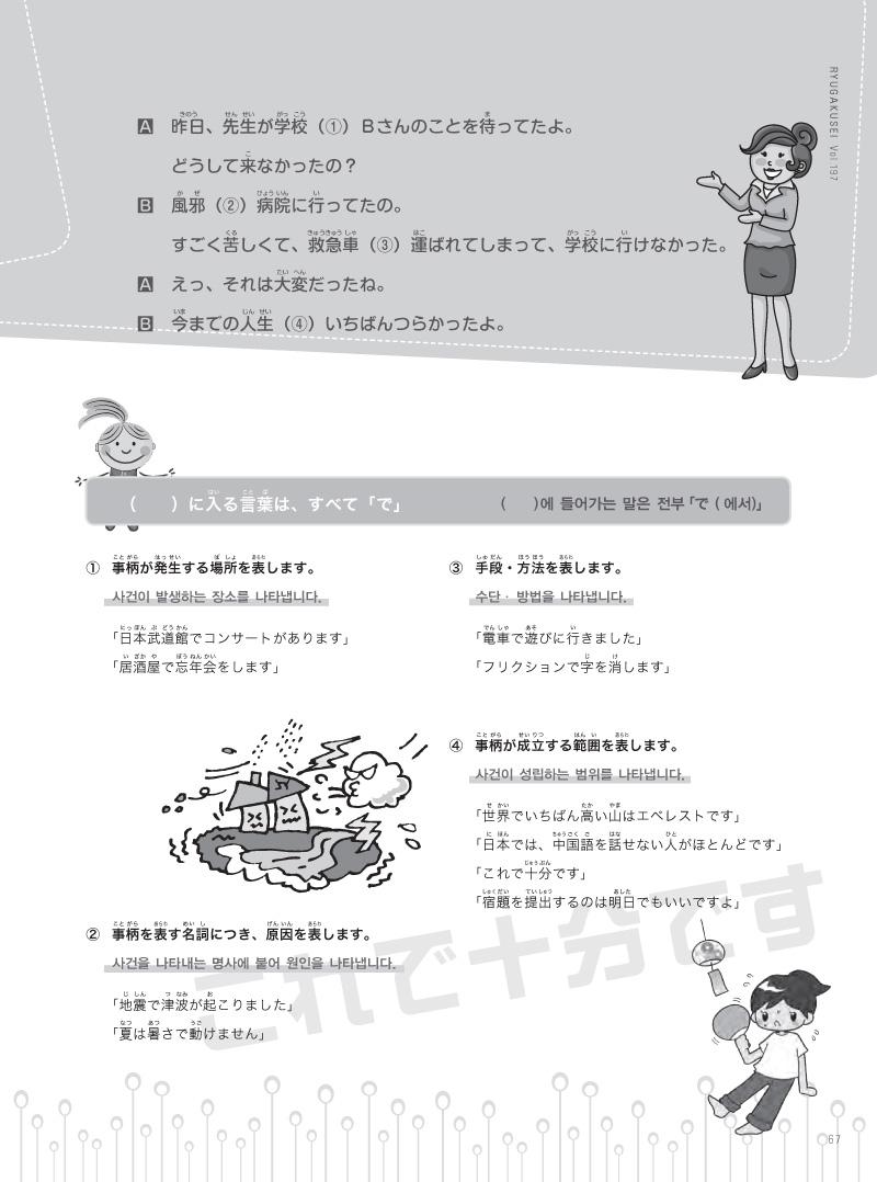 53-76-15 copy.jpg