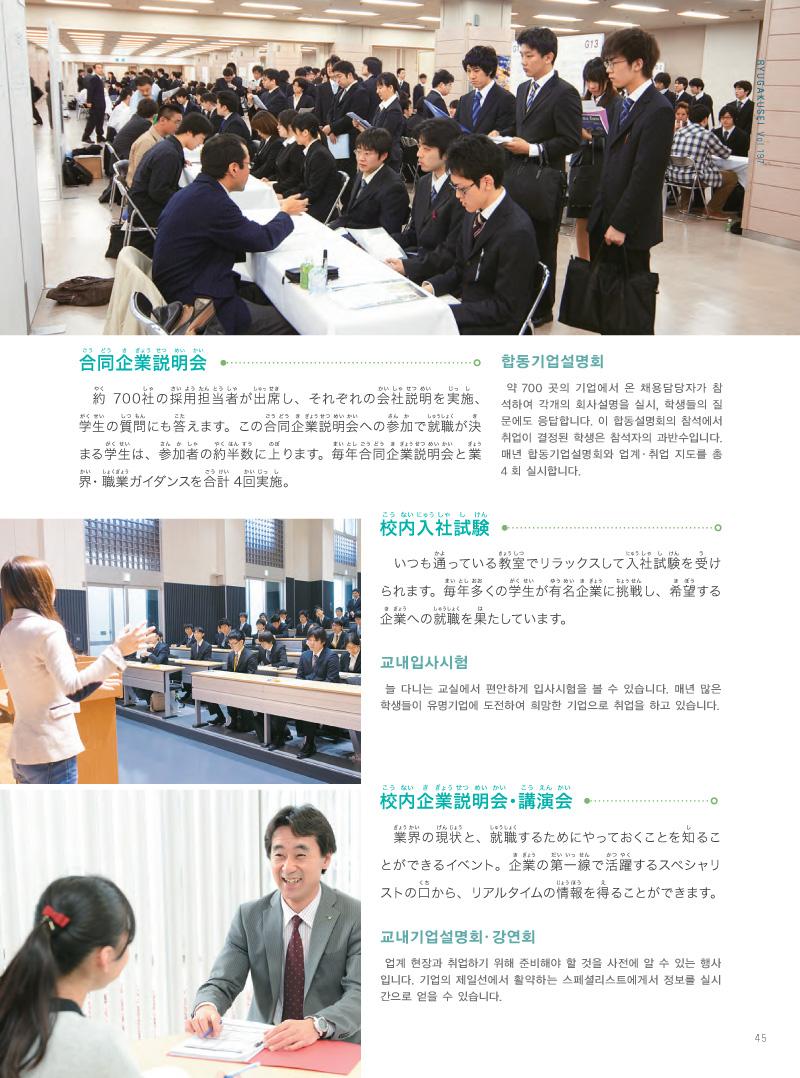 37-52-9 copy.jpg