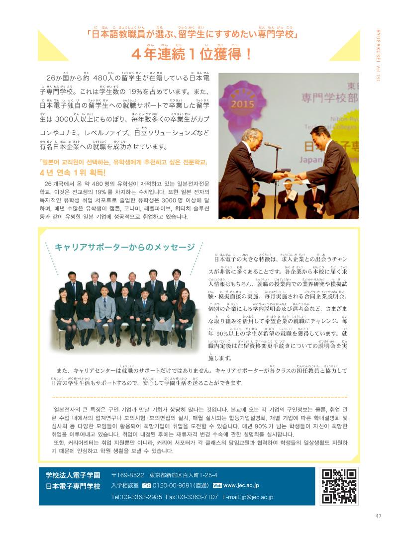 37-52-11 copy.jpg