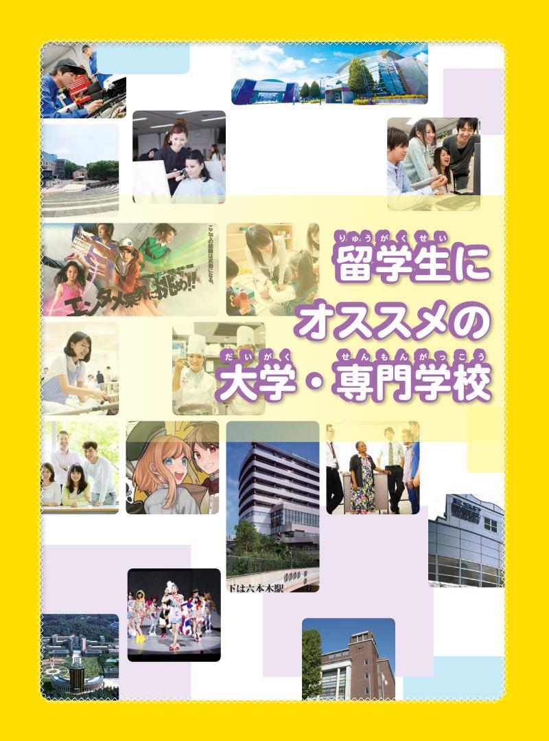 041-056 2-1 copy.jpg