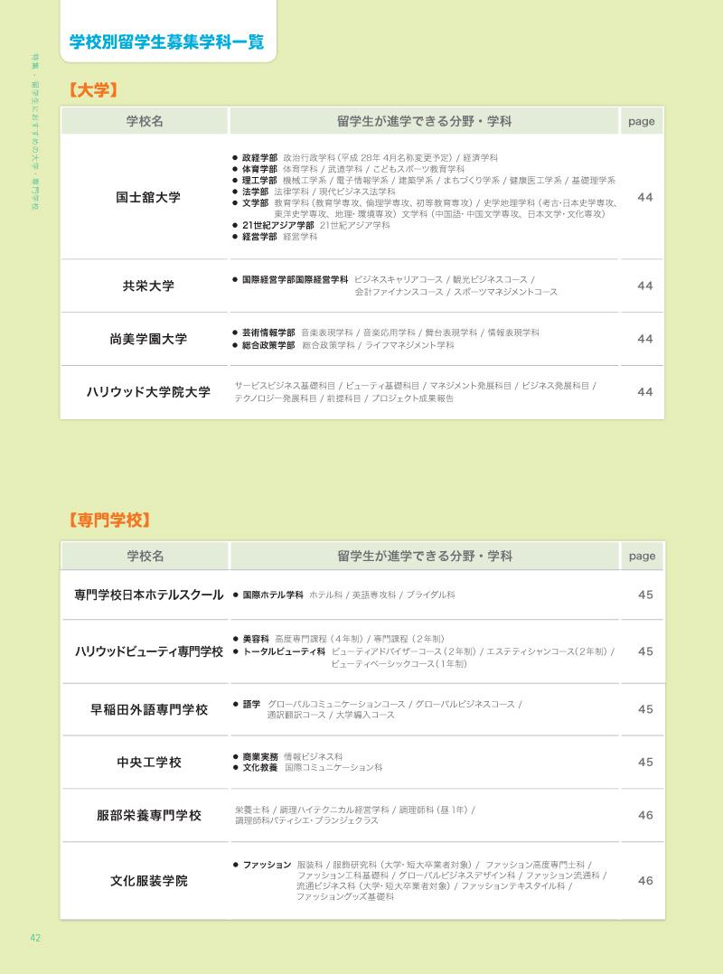 041-056 2-2 copy.jpg