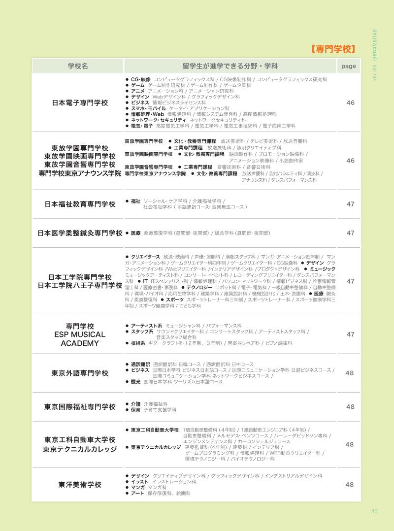 041-056 2-3 copy.jpg