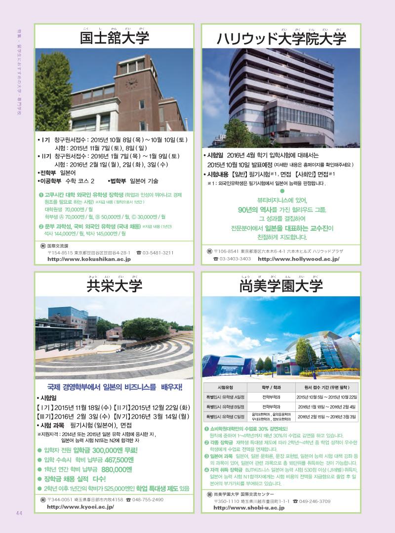 041-056 2-4 copy.jpg