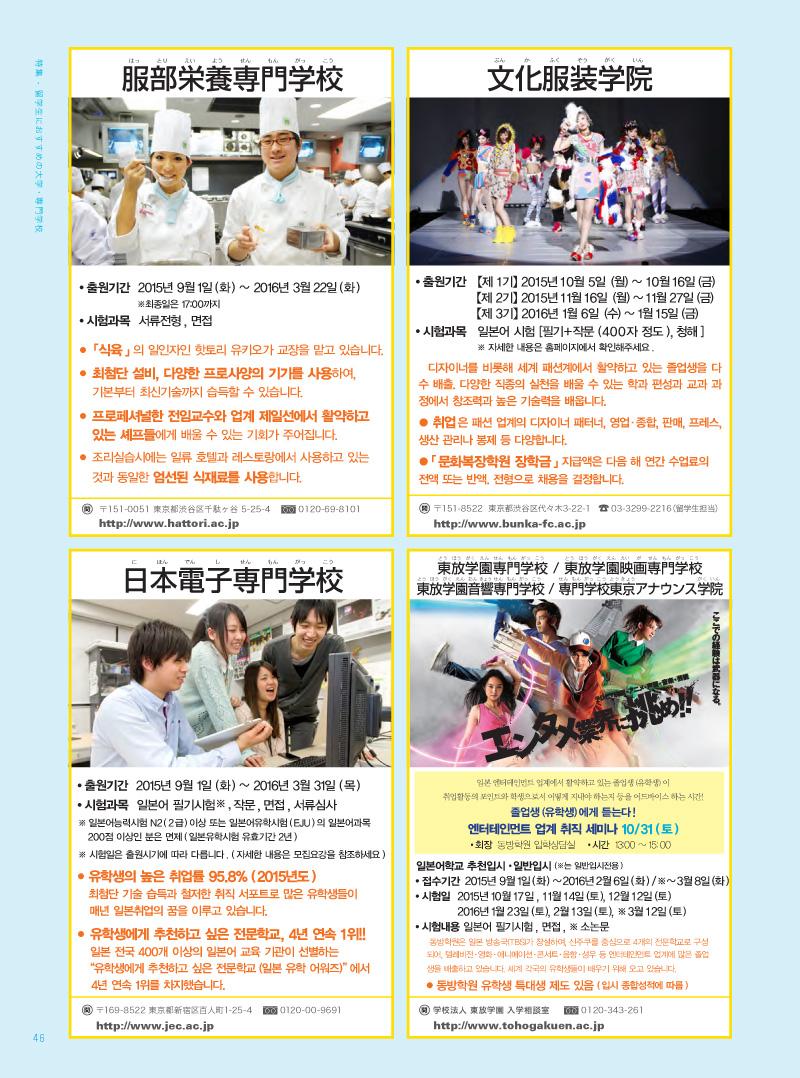 041-056 2-6 copy.jpg