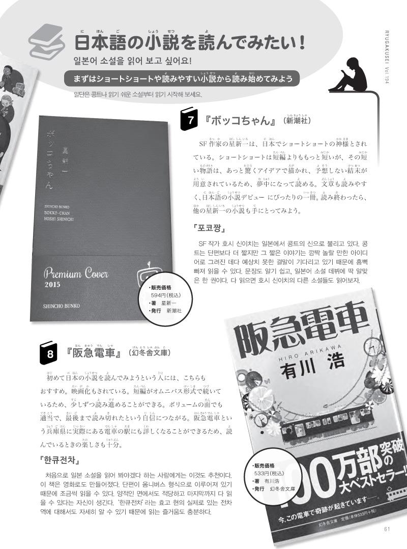 057-080--5 copy.jpg