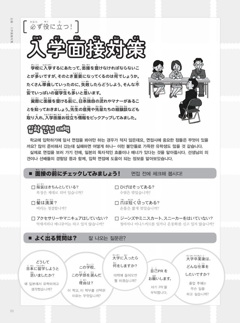 017-040-14 copy.jpg