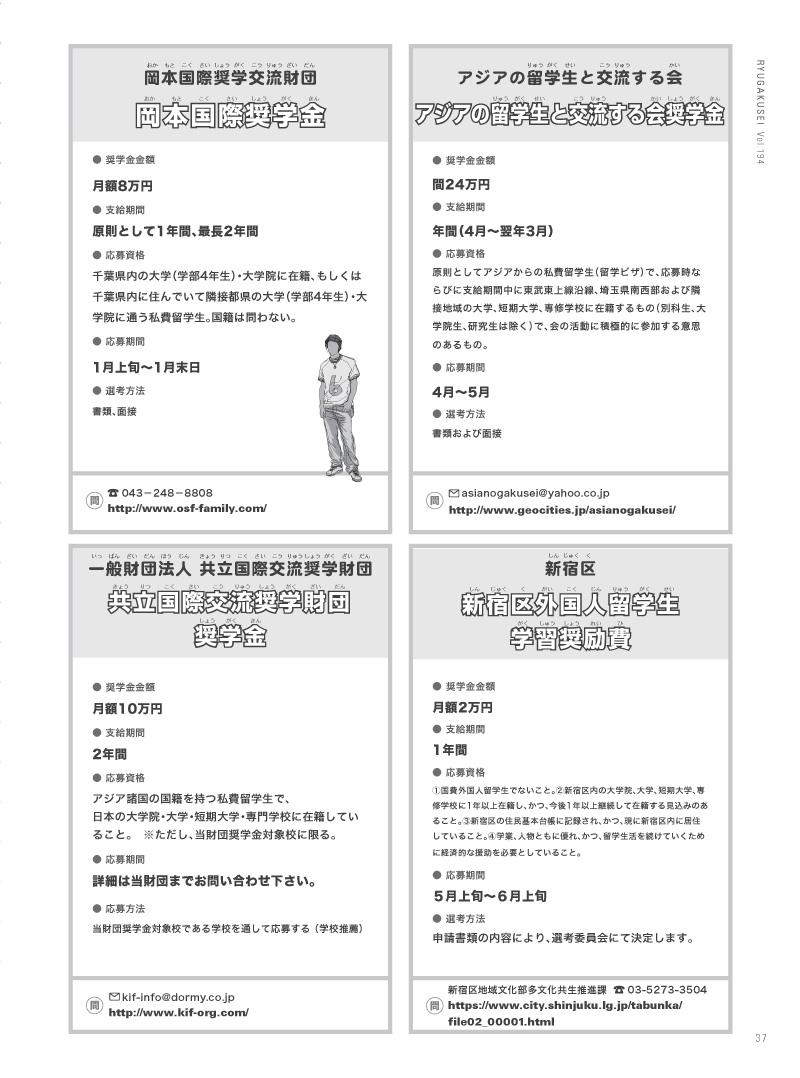 017-040-21 copy.jpg
