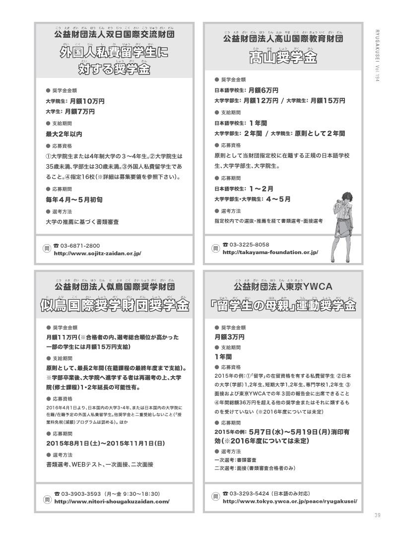 017-040-23 copy.jpg