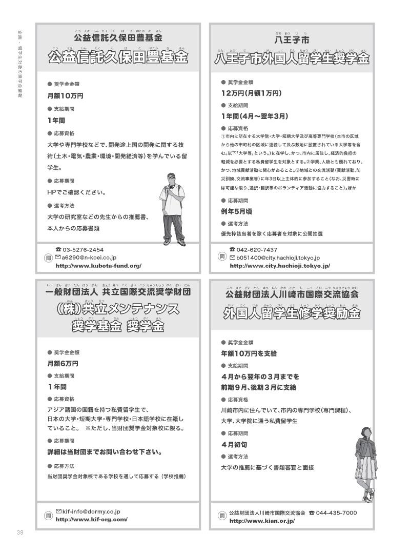 017-040-22 copy.jpg