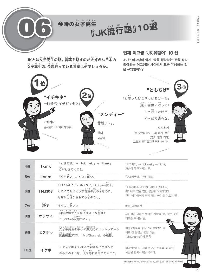 017-040-5 copy.jpg