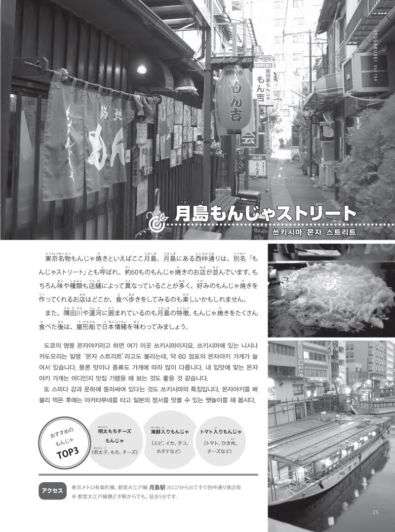 017-040-9 copy.jpg