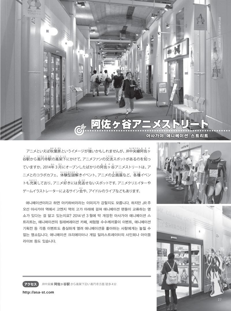 017-040-11 copy.jpg