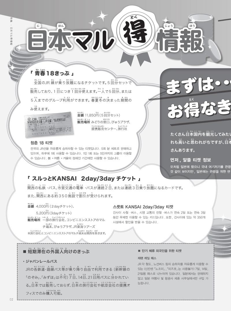 01-08-2 copy.jpg