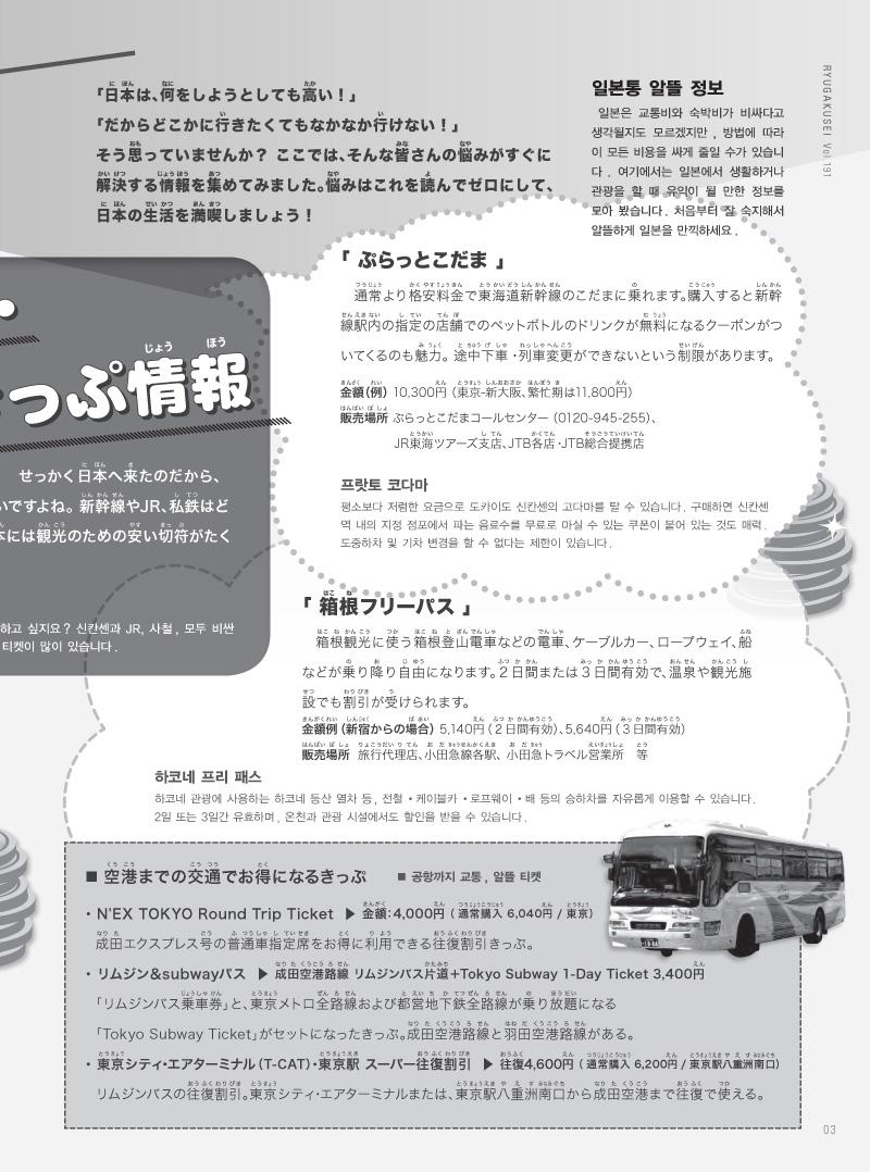 01-08-3 copy.jpg