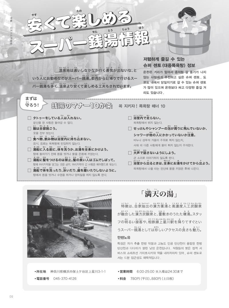 01-08-6 copy.jpg