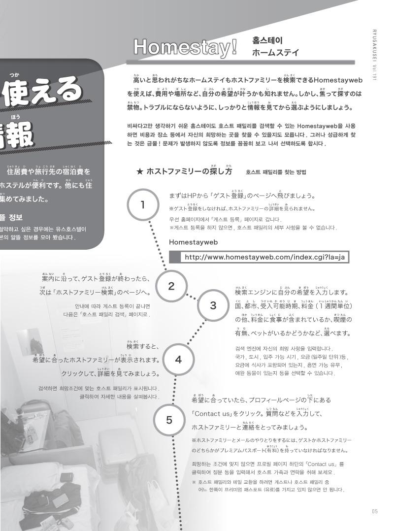 01-08-5 copy.jpg