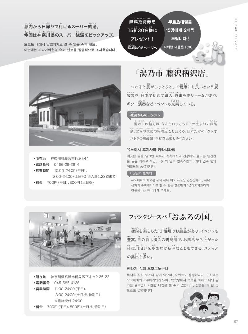 01-08-7 copy.jpg
