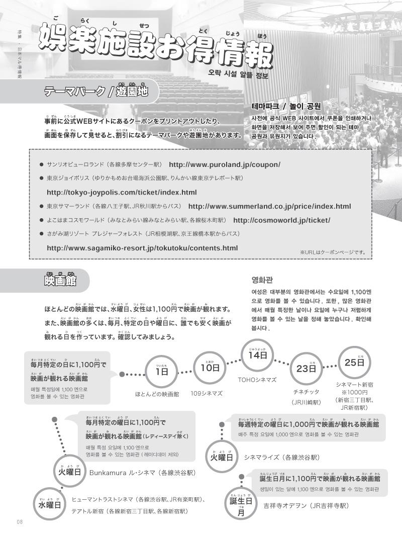 01-08-8 copy.jpg