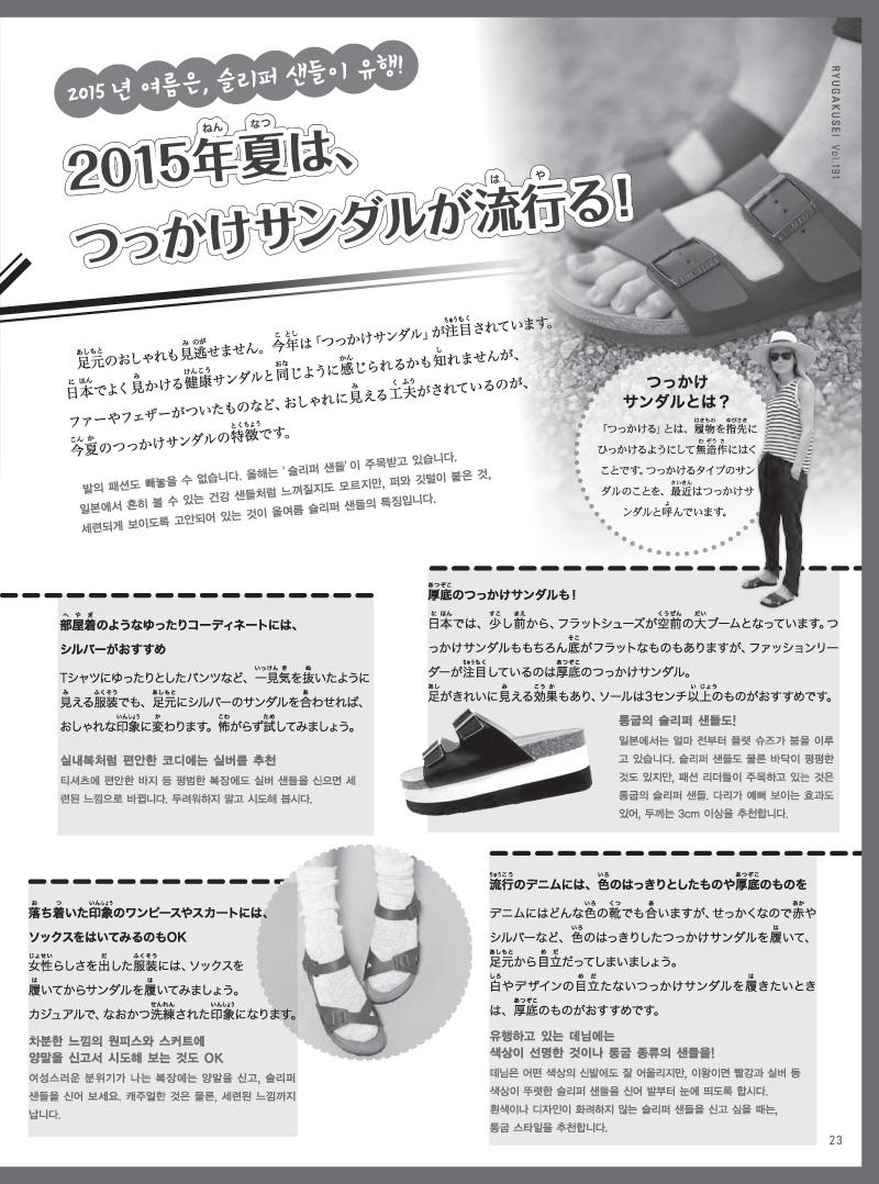 17-40-7 copy.jpg