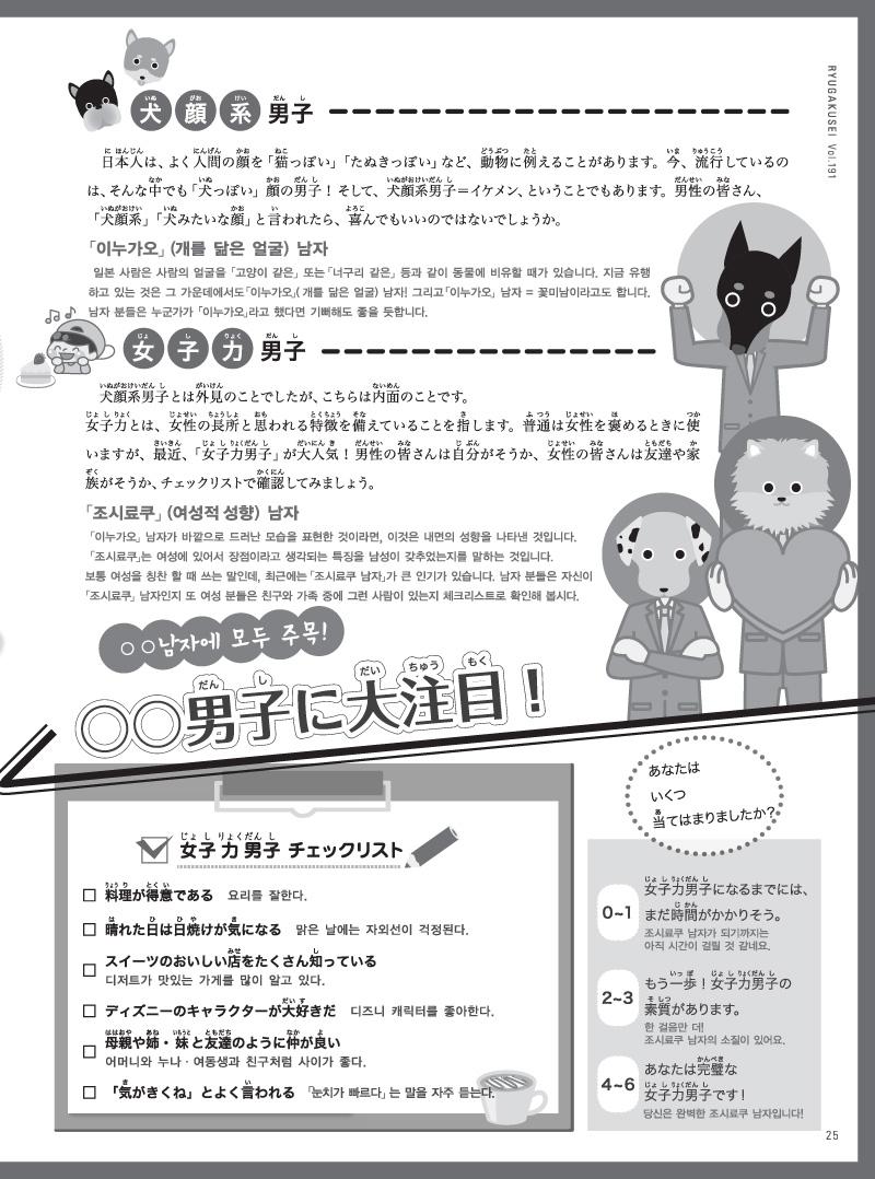 17-40-9 copy.jpg
