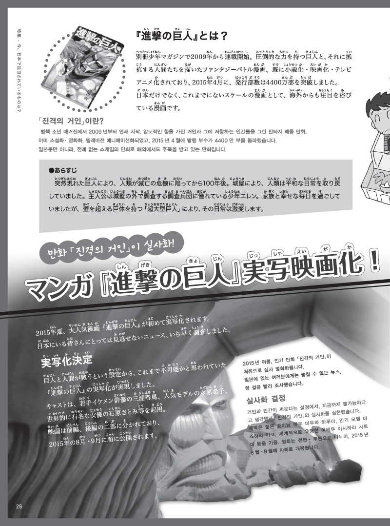 17-40-10 copy.jpg