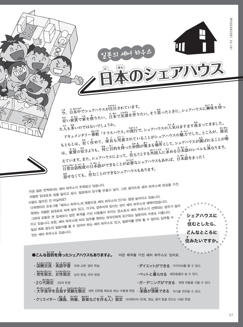17-40-11 copy.jpg