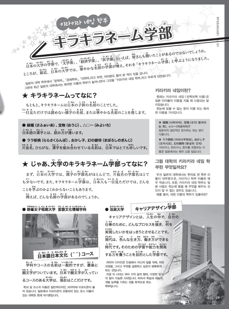 17-40-13 copy.jpg