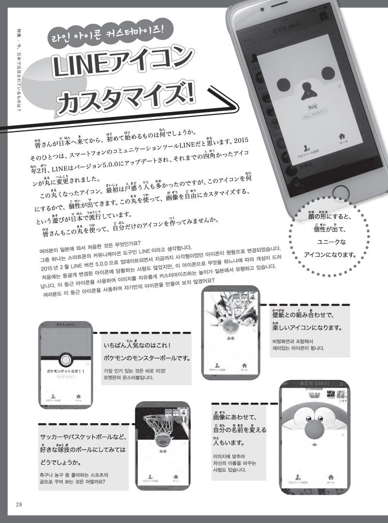 17-40-12 copy.jpg