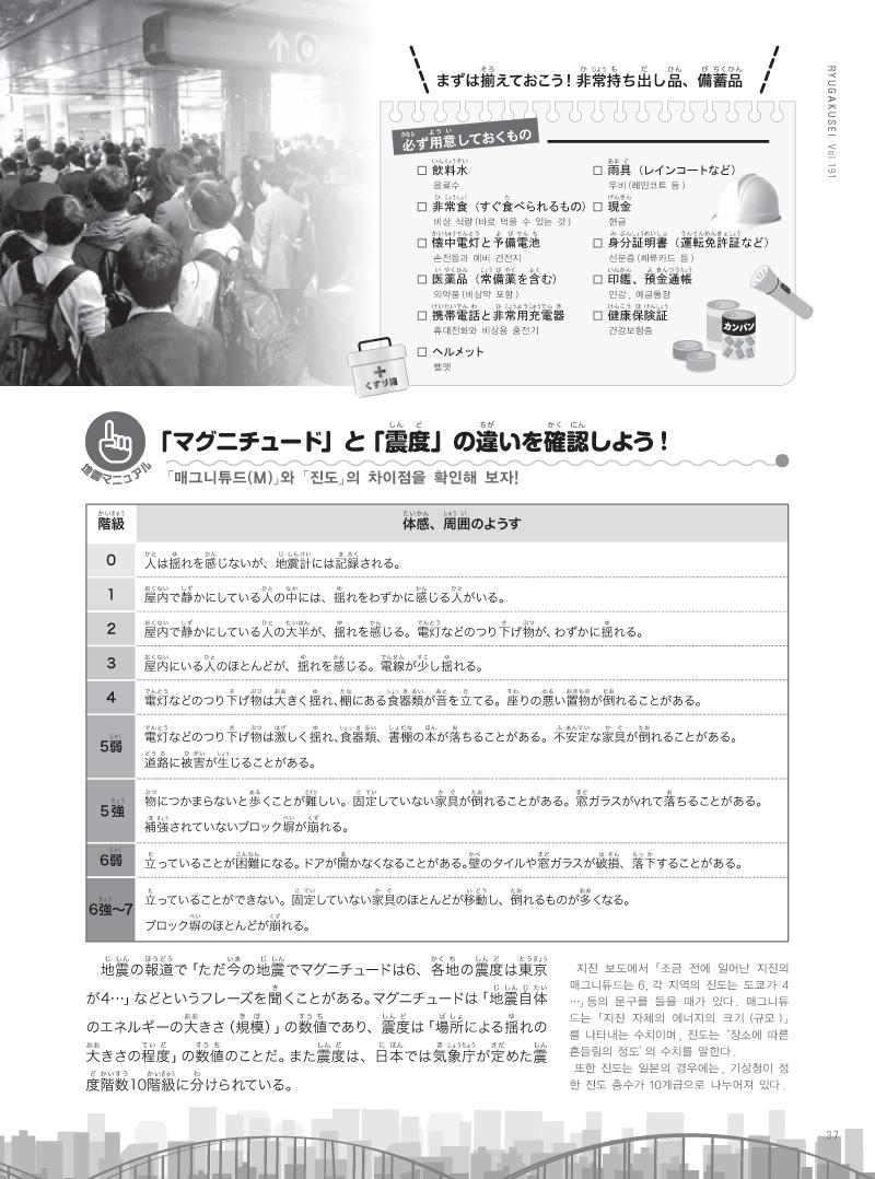 17-40-21 copy.jpg