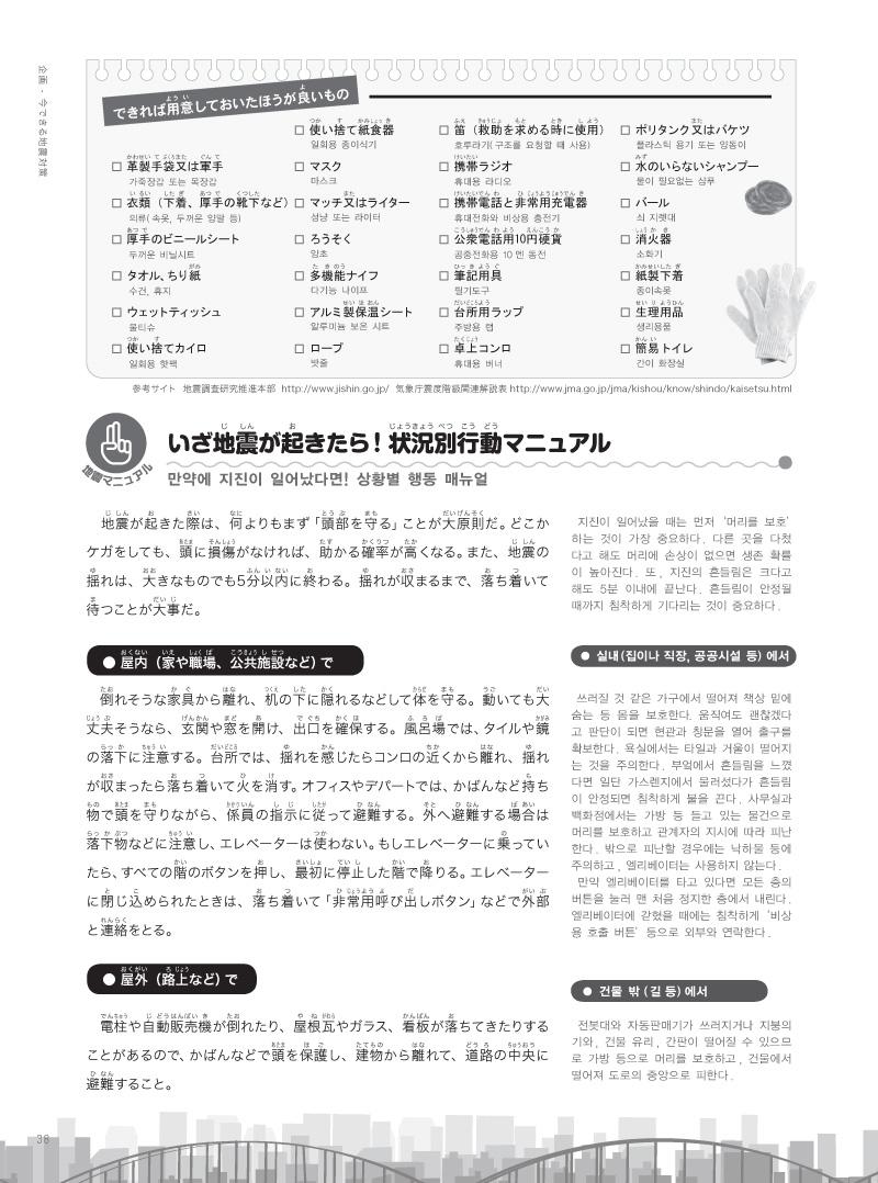 17-40-22 copy.jpg
